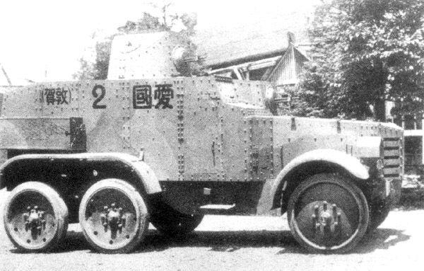 Type 92 Chiyoda Armored Car Armored Vehicles Japan Tanks