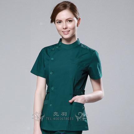 6bc463b9391 Cheap Summer Women Hospital Medical Scrub Clothes Set Sale Design Slim Fit  Dental Scrubs Beauty