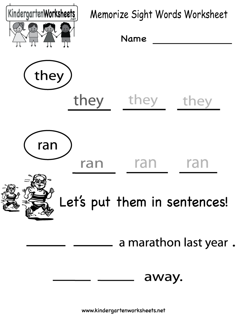 Kindergarten Memorize Sight Words Worksheet Printable