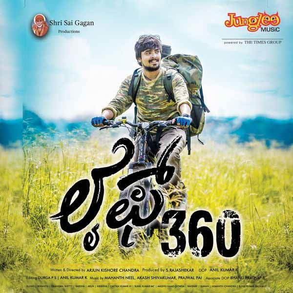 Life 360 Kannada Movie Songs Download 2017    songspk3audio - copy blueprint meaning in kannada