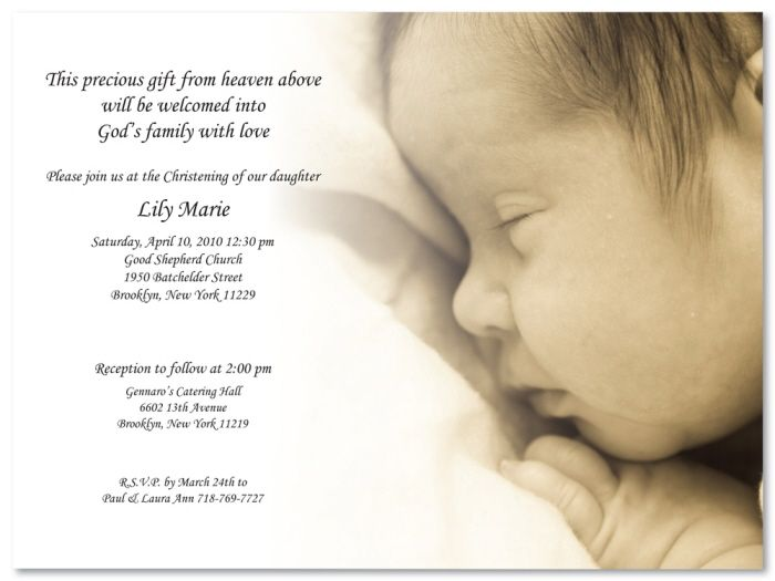 Christening invitations photoshop pinterest christening christening invitations stopboris Gallery