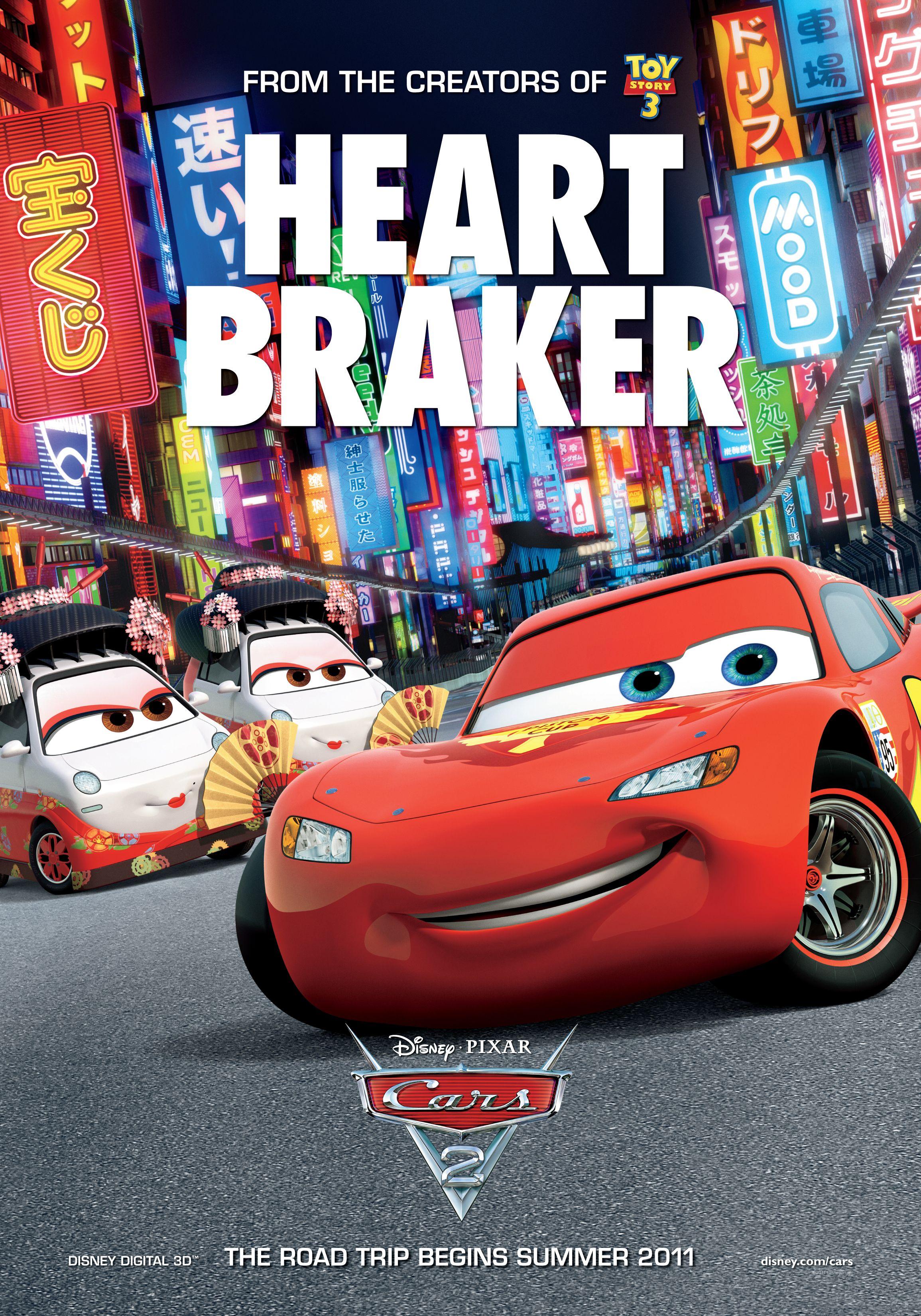 Disney Pixar Cars 2 Free Family Fun Craft Activities And More