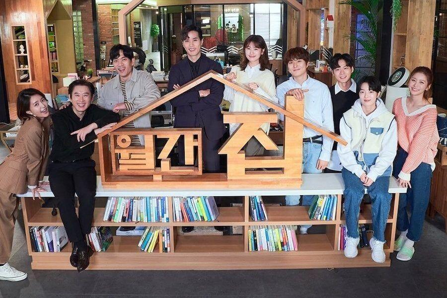 Jung Gun Joo, Kim Won Hae, Chae Jung An, And More Join Jung So Min And Kim Ji Suk In Upcoming Drama