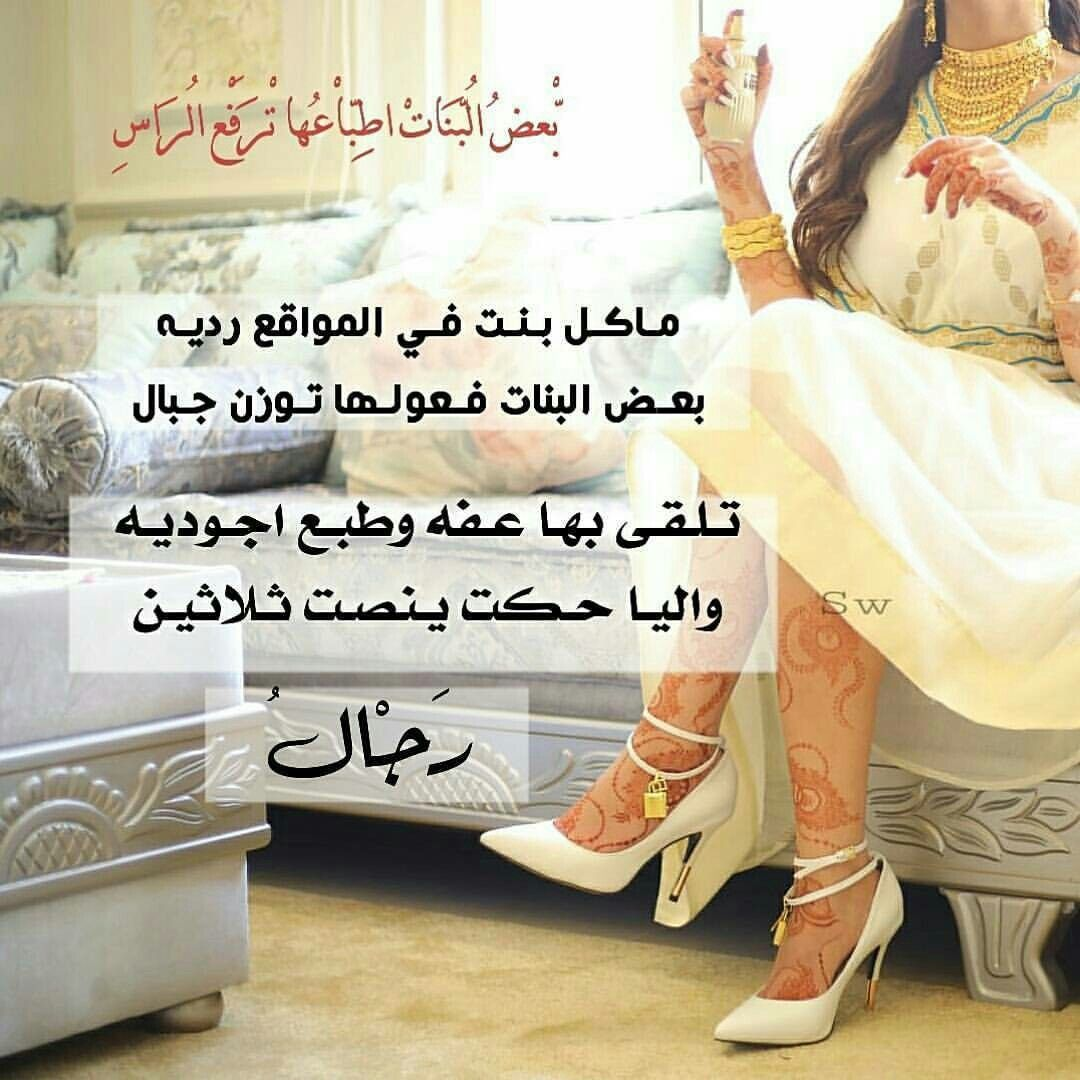 Pin By A M On اجمل الكلام Ballet Shoes Sport Shoes Dance Shoes