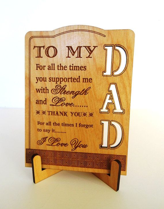 Dad Table Sign Plaque Gift For Daddy Dads By Greatwoodengifts