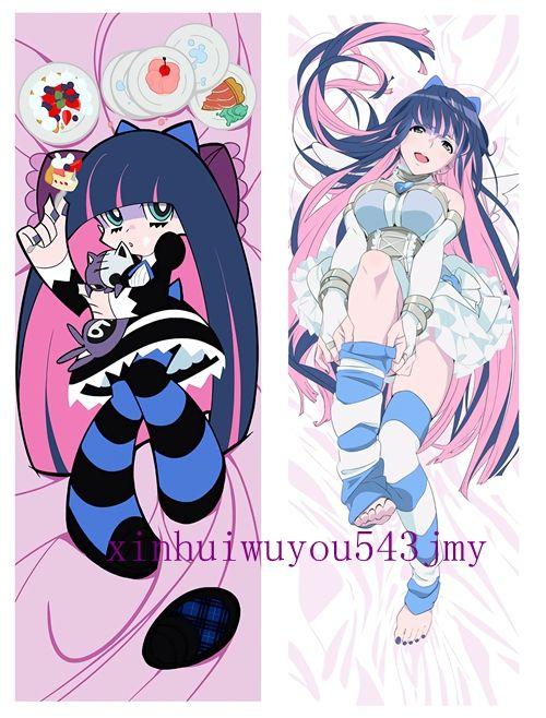 Anime Japan Pillow Case Hugging Body 15050 Peach Skin Panty Stocking With Garterbelt