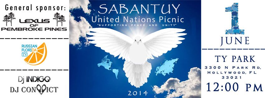 United Nations Picnic is coming up... Please, join us for this amazing event! Proudly Supported by Russian Florida TV