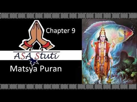 Matsya Puran - Chapter 9: मन्वन्तरों के चौदह देवताओं और सप्तऋषियों का वि...