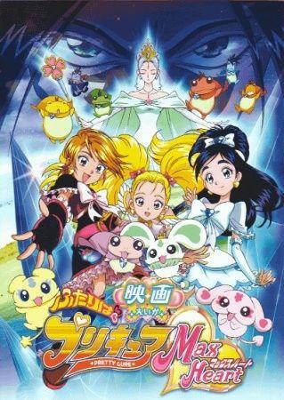 Futari Wa Precure Max Heart Movie 1 Genres Comedy Fantasy