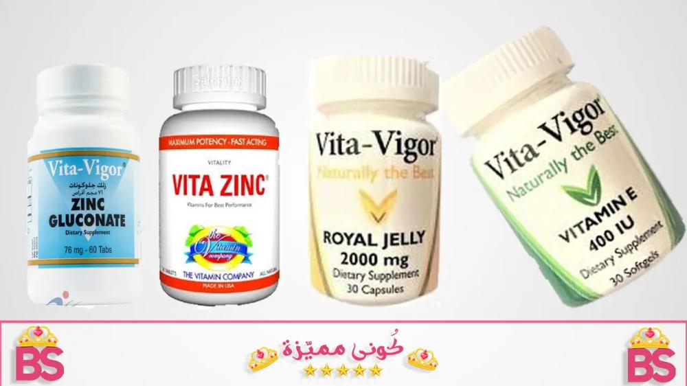 فيتا فيجور كالسيوم وزنك وجيلي صحة وجمال للبشرة وقوة للعقل Vitamins Coconut Oil Jar Jelly