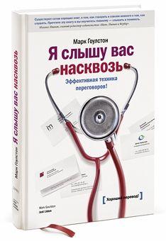 pdf The Pathogenic