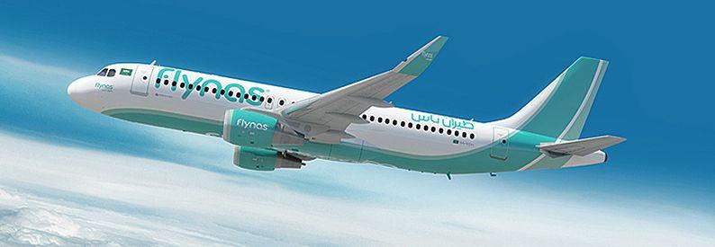 طيران ناس تعتزم إطلاق رحلات من جدة إلى كراتشي Gatwick Flights To London Aircraft