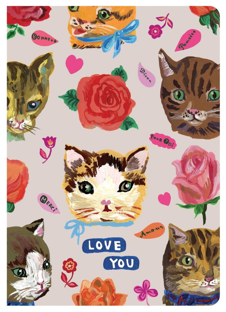 let that special someone know how much you love them with this lovely greeting card featuring the delightful artwork of nathalie lete features artwork by