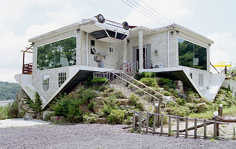 Upside down house round up the creators project also architectural rh in pinterest