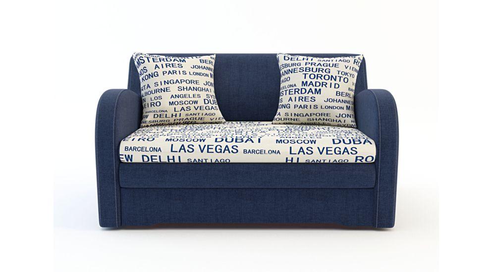 Sofa Zuzia Ii 2 Osobowa Rozkładana Sofy I Kanapy Pinterest