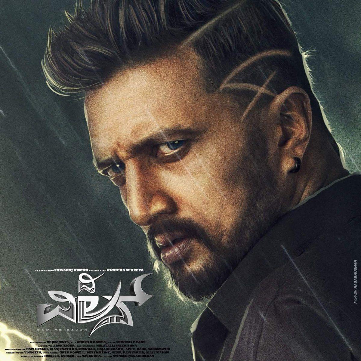 The Villain First Look Poster Puneeth Rajakumar In 2019 Film