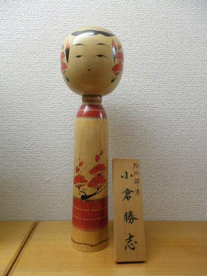 Ogura Katsushi 小倉勝志 (1947- ), Master Ogura Atsushi