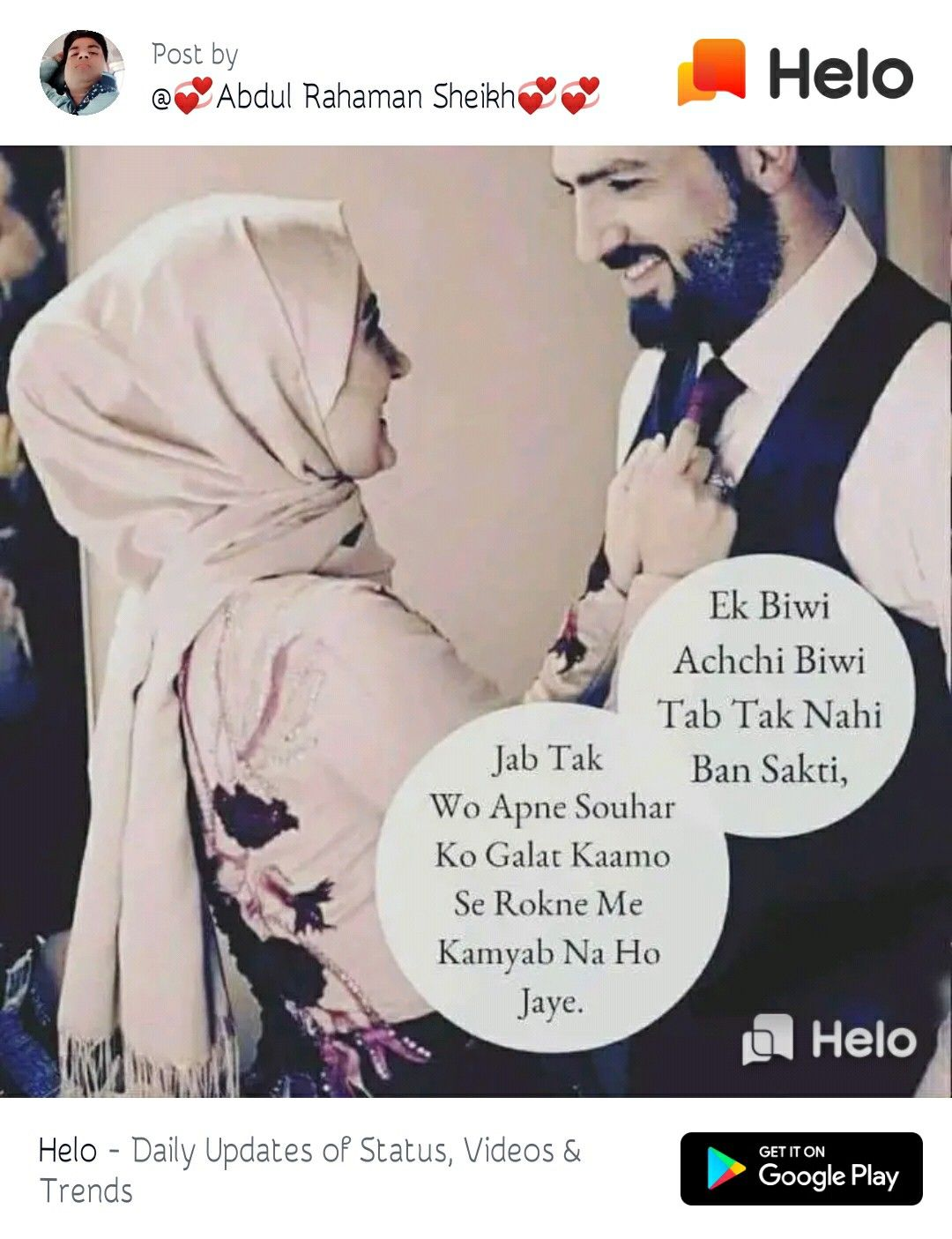 Pin by S👑 on Halaal Memes, Ecard meme, How to get