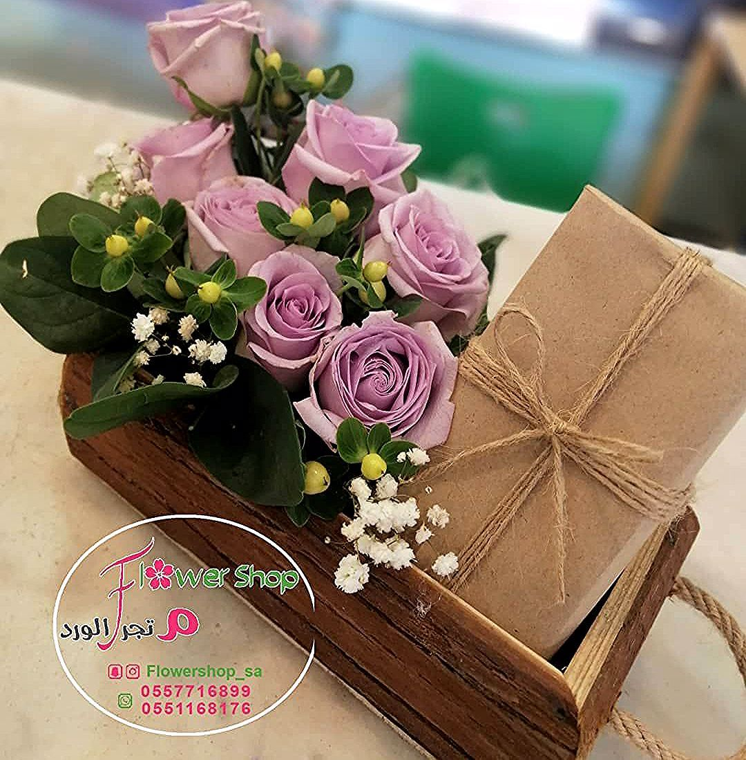 Flowershop فلاور شوب متجر الورد السعودية ابها المنسك المروج الجنوب عسير ورد زهور هداي Table Decorations Flower Shop Gifts