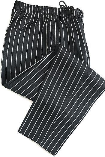 Chalk Stripe Cargo Style Chef Pants Kng Com Pantalones Uniforme Para Restaurante Ropa De Chef