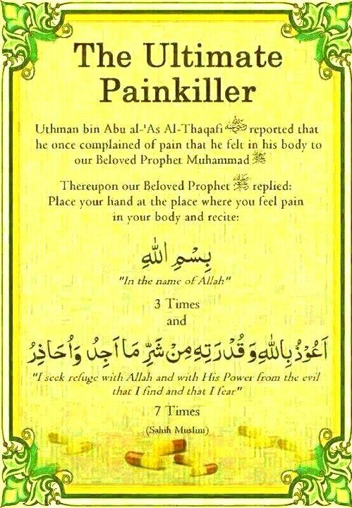 Dua for pain  | Duas | Quran quotes, Allah islam, Islamic dua