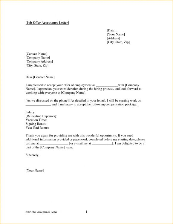 Job Offer Acceptance Letter Rejection Letters Job Offer
