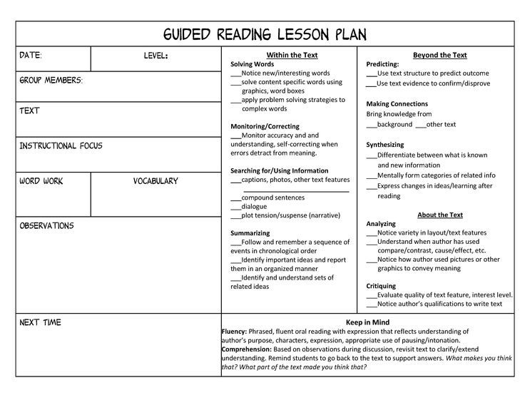 close reading planning template - guided reading universal lesson plan template school