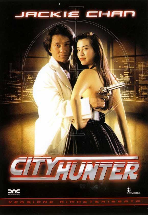 Peliculas Completas En Español Jackie Chan City Hunter Audio Español