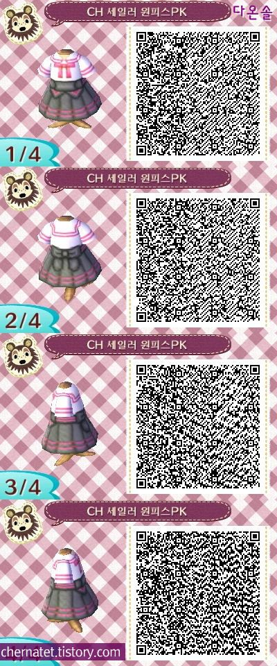 세일러 원피스 QR Animal Crossing New Leaf Sewing Machine QR Codes Custom New Leaf Sewing Machine
