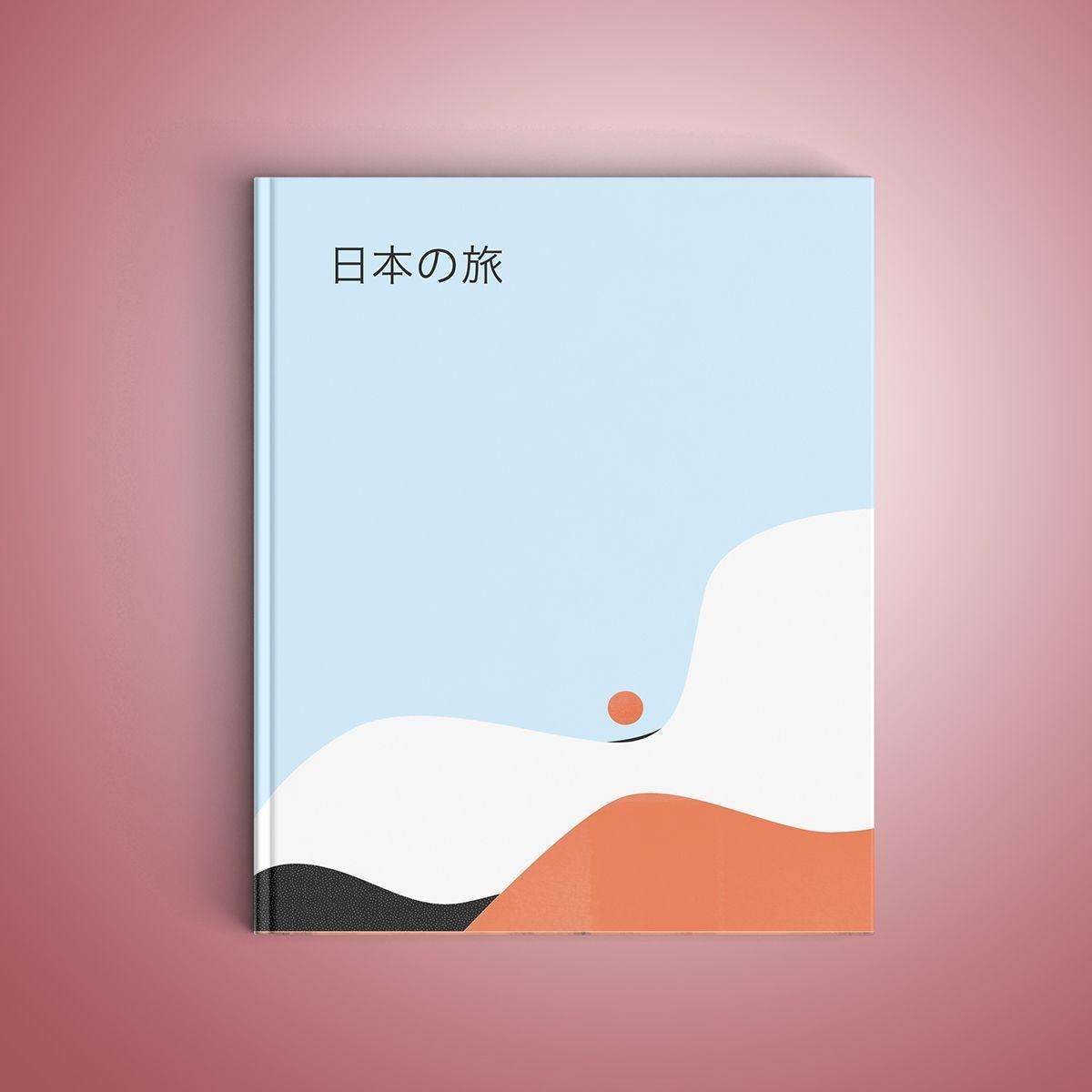 Japan Japon Design Illustration In Love With Japanhttp Abduzeedo Com Love Japan Illustrations Japan Illustration Minimalist Book Minimalist Book Cover