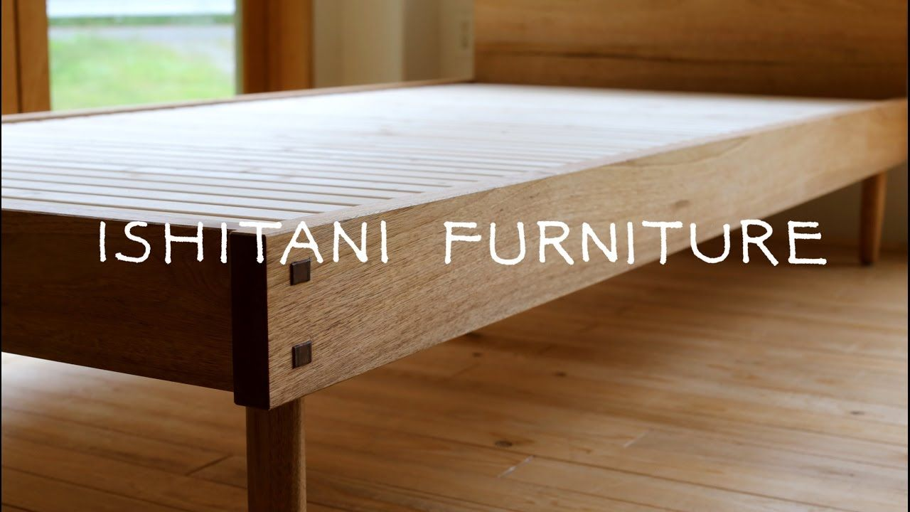 ISHITANI - Making a Bed 2.0 - YouTube | Ishitani | Pinterest ...
