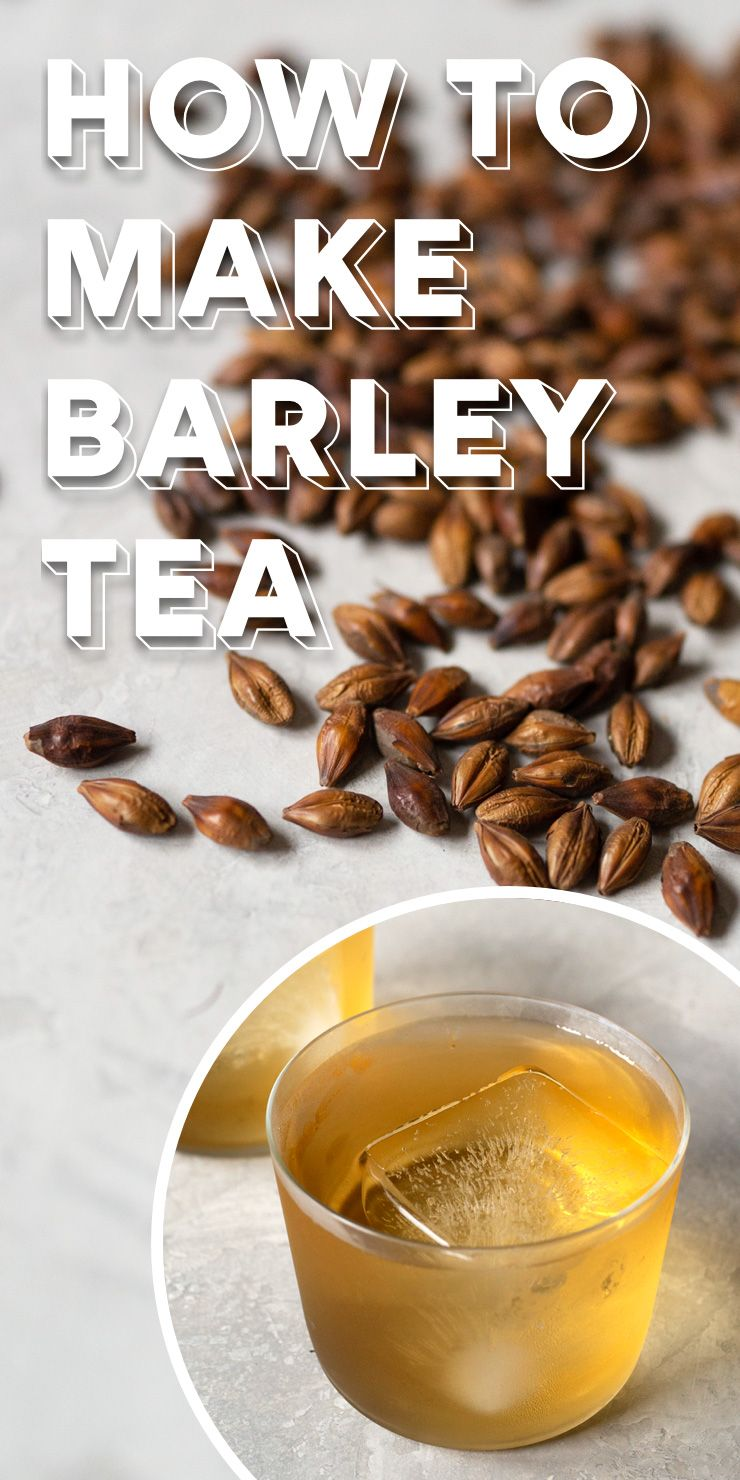 How to make barley tea both hot and cold. Barley tea is