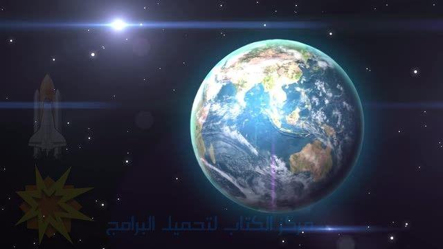تحميل برنامج جوجل ايرث 2017 Google Earth لمشاهدة الكرة الأرضية مجانا Free Download Earth Logo Google Earth Earth