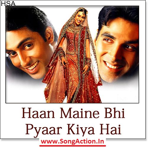 Haan Maine Bhi Pyaar Kiya Hai Mp3 Songs Download In 2020 Mp3 Song Download Mp3 Song Songs