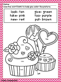 Valentine\'s Day Coloring Sheets- Valentine\'s Activities for Primary ...