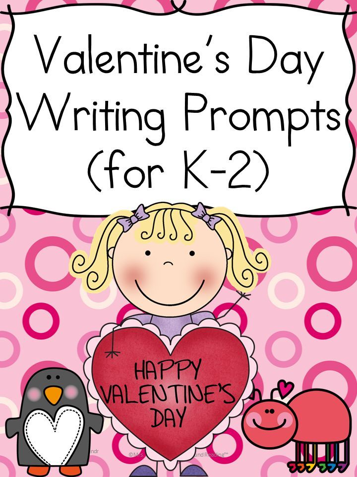 Valentines Day Writing Prompts with Free Sample for K-2