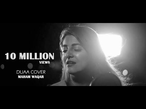 Duaa Cover Shanghai By Maham Waqar Youtube Mp3 Song Mp3 Song Download Cover Songs