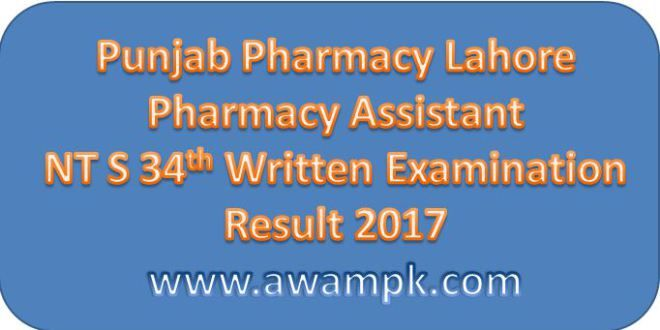 Punjab Pharmacy Council Lahore NTS Pharmacy Assistant Result