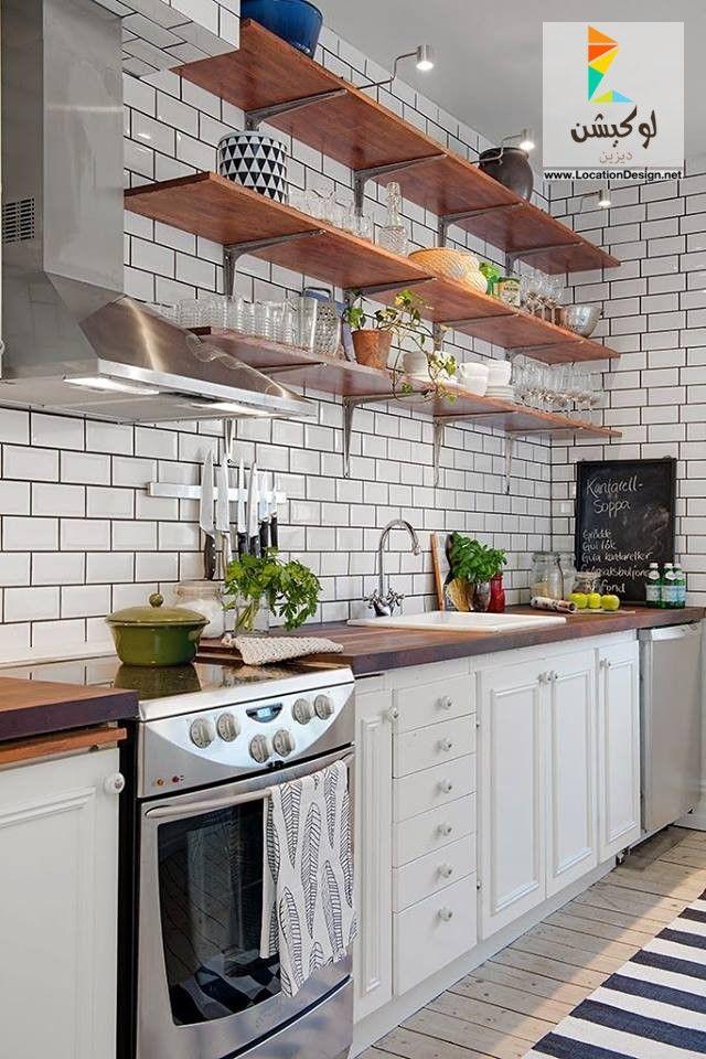 مطابخ 2016 تصميمات روستيك ومطابخ ملونة ستغير فكرتك عن تصميم المطابخ لوكيشن ديزين نت ديكور تصميم Kitchen Remodel Kitchen Design Kitchen Inspirations