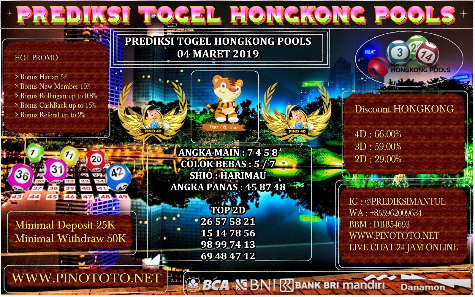 PREDIKSI TOGEL HONGKONG POOLS 04 MARET 2019 ANGKA MAIN : 7 4 5 8