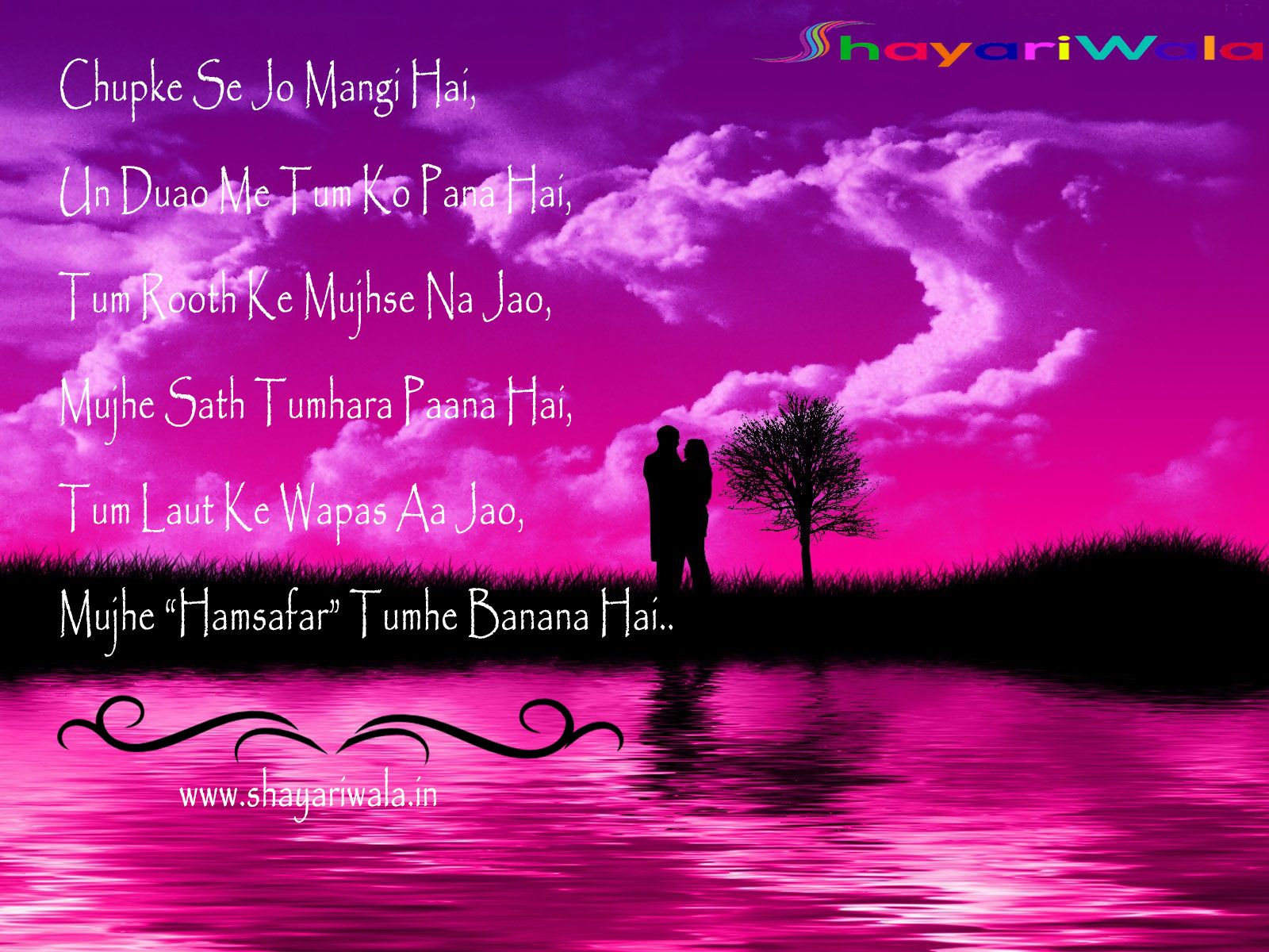 Romantic Couple With Pink Background   Romantic Love Wallpapers For .