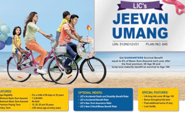 LIC Pension policy Buy Best LIC Pension Plans in