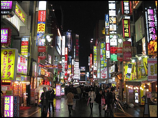 Tokyo at Night. Trip the light fantastic!