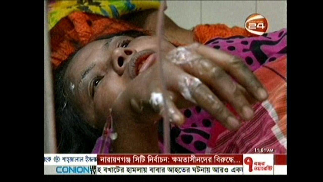 Subscribe Morning Bangla TV News 23 November 2016 Bangladesh Newspaper