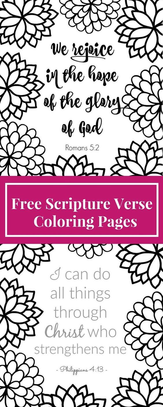 Free Printable Scripture Verse Coloring Pages | Faith | Pinterest ...