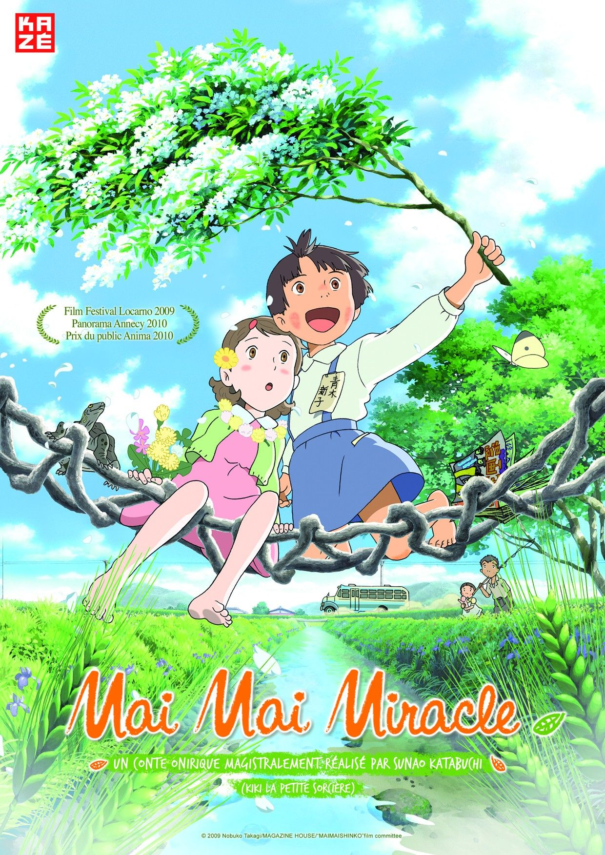 Top 100 Anime Movies Of All Time Japanese Animated Movies Japanese Animation Anime Movies