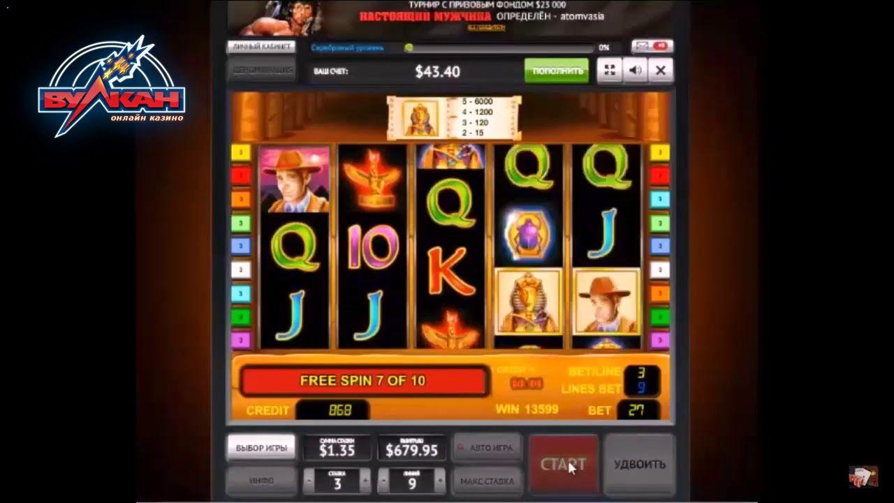 Игровые автоматы скачать бесплатно для айпад смотреть фильм казино рояль онлайн в хорошем качестве бесплатно