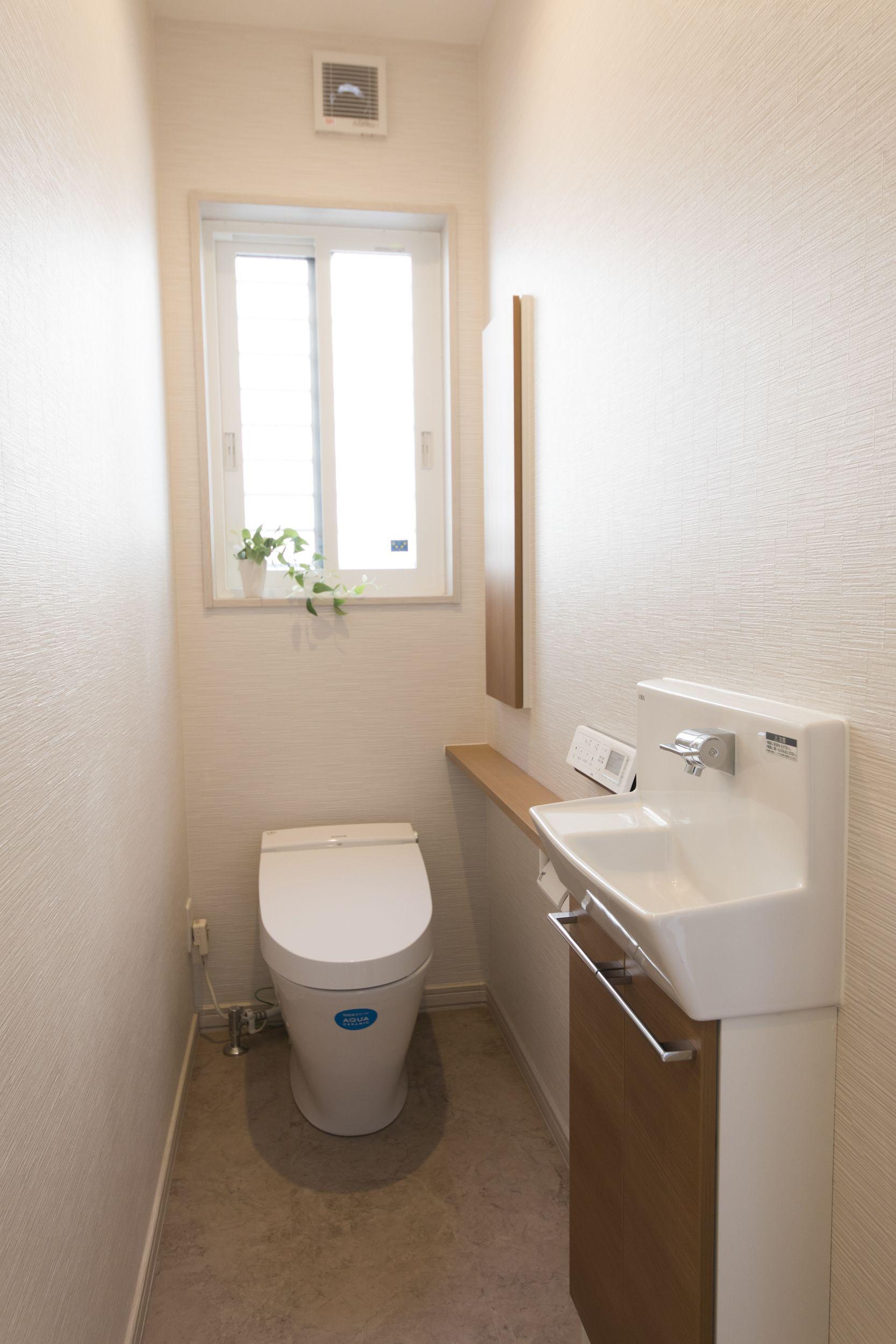 Lixil サティスs コフレル 壁小物収納 Lixil トイレ トイレ 壁紙 おしゃれ トイレのデザイン