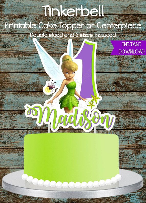 Tinkerbell Cake Topper Tinkerbell Printable Centerpiece Tinkerbell Cake Tinkerbell Cake Topper Cake Toppers