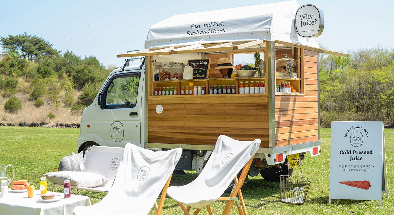 Why juice pop up pinterest juice food truck and cafes for Food truck juice bar